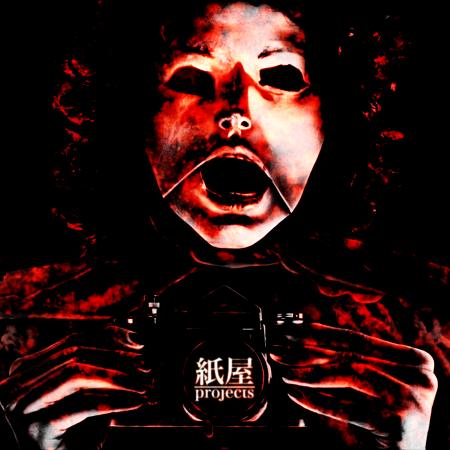 Halloween Instrumentals 2013